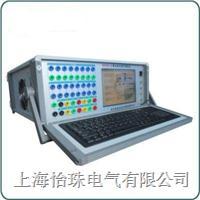 .继电保护测试仪 HSXJBY-II