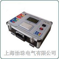 变比组别测试仪 HSXBBC-II