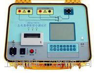 变频全自动互感器特性综合测试仪