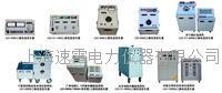 LEC系列大电流发生器