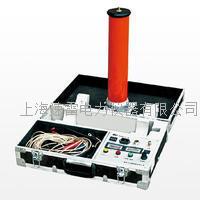 DHV直流高压发生器