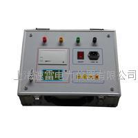 OMDW-C接地电阻测试仪