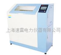 HB9000全自动超声波油样瓶清洗机