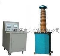 CYD型油浸式试验变压器