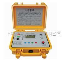 BCM系列绝缘电阻测试仪