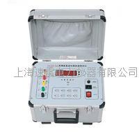 HCZZ-5A直流电阻快速测试仪