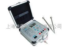 HCBY2571数字接地电阻测试仪