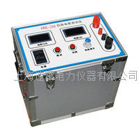 GWHL系列回路电阻测试仪