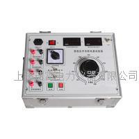 GWGK-I 高低压开关柜电源试验仪