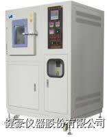 臭氧牢度测试系统