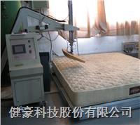 计算机床垫硬度测量试验机
