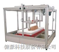 床垫滚动耐久性试验机