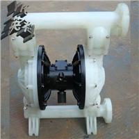 工程塑料气动隔膜泵 QBY型