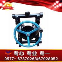新产品污水装置配手动隔膜泵 YKS