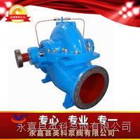 單級雙吸泵 SOW型