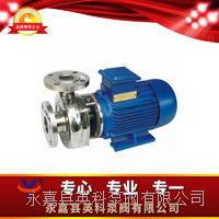 不銹鋼直聯式耐腐蝕泵 YKB