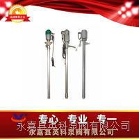 電動抽液泵 SB