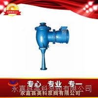 水力噴射器 W型