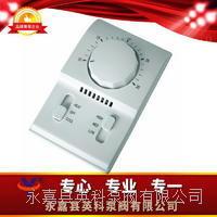 YK2000溫度控制器 YK2000