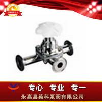 衛生級卡箍三通隔膜閥 SUSG48