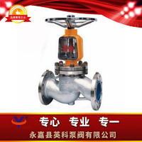 不銹鋼氧氣閥 JY41W