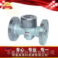 熱動力式蒸汽疏水閥 CS49H、CS69H、CS19H
