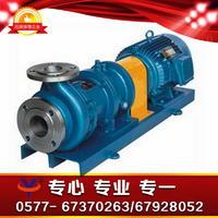 耐高溫磁力驅動泵 CQG型