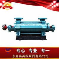 鍋爐給水離心泵 GC型