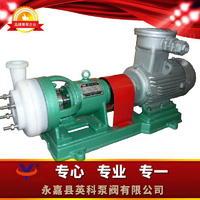 氟塑料合金離心泵 FSB型