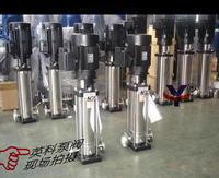 輕型多級離心泵