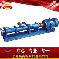 不銹鋼單螺桿泵 G型