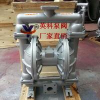 QBK-65L鋁合金氣動隔膜泵