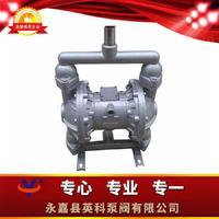 山東鋁合金隔膜泵 QBK2