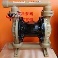 抽氢氟酸用气动隔膜泵 QBK-40FF46