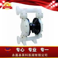 工程塑料氣動隔膜泵 QBY型