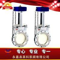 凸緣鏈輪對夾式刀型閘閥 PZ443H/X/F型