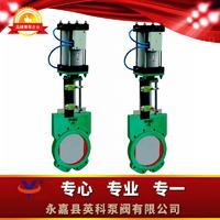 氣動刀型閘閥 PZ673H/F/X型