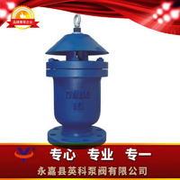 快速排氣閥 KP-10型