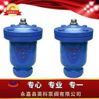 絲口式單口排氣閥 QB1