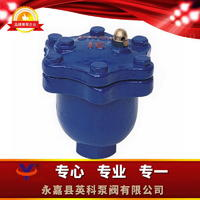 微量排氣閥 ARVX-10