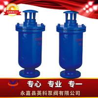 污水復合式排氣閥 SCAR