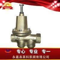 直接作用薄膜式減壓閥 Y11X型(200P)