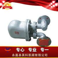 杠桿浮球式蒸汽疏水閥 GSB