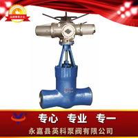 高溫高壓電動焊接閘閥 Z960Y、Z961Y、Z962Y