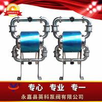 番茄衛生級輸送隔離泵 食品級鹽水輸送泵 啤酒廠氣動輸送泵 QBK-W-50PF46