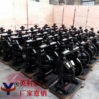 隔膜泵、排污泵、真空泵泵閥部分產品價格表