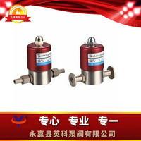 電磁真空閥 GDC-5
