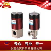 電磁真空帶充氣閥 DDC-JQ40型