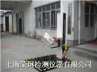 单臂包装跌落试验机