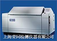 Q-Fog循环腐蚀盐雾箱型号概述 SSP600/CCT600